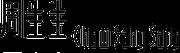 Chow Sang Sang Jewellery logo